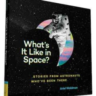 Spacehack创始人Waldman的新书,让你体验从未有过的太空生活