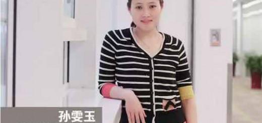 孙雯玉:关于语音搜索,我和很多人打了个7天的赌