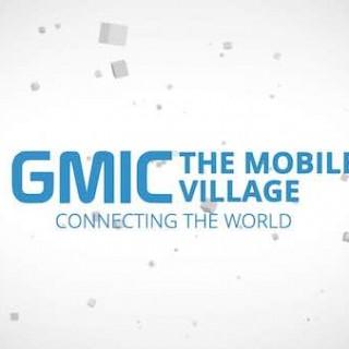 "GMIC大会首次打造商务社交""E度空间"":体验、探索、学习、娱乐"