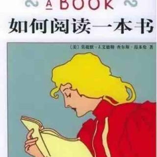 和菜头:书中之书,众妙之门