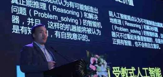 华为诺亚方舟实验室张宝峰:人工智能现实之路的三大挑战