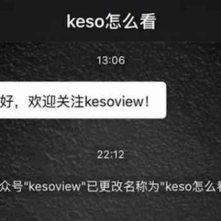 对话keso:十年前,他在互联网界无人不知,五年后,他又回来了