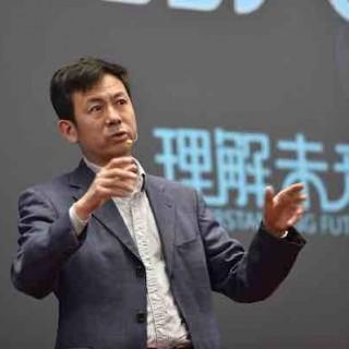 """""""理解未来""""讲座《北大哲学教授吴国盛:科学的人文起源》开讲"""