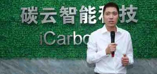 碳云智能CEO王俊:十亿美金估值,专注人类基因数据生态