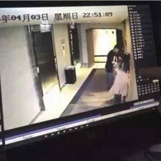 曹林:我们都害怕成为和颐酒店遇袭的女生