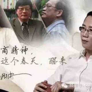 """""""思想""""讲座卖不掉,产品经理吴晓波及格吗?"""