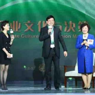 """杨元庆激发""""她力量"""",企业文化是国际化之路上的精神纽带"""
