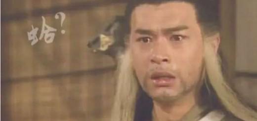 六神磊磊:郭靖提亲,一场最让人捉急的低情商演出