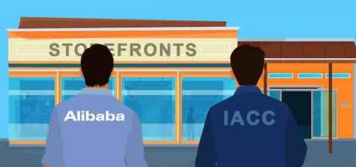 阿里加入国际反假联盟(IACC)风波,究竟是谁动了谁的奶酪?