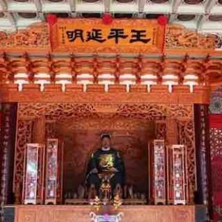 刘黎平:史记《与蔡英文书》(为祖国统一呐喊 请高抬贵手)