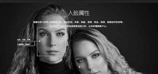 "Star VC投资商汤科技SenseTime,""明星+星探""双重落地人工智能"