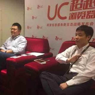 李瀛寰:用电商思维做内容生态,UC给自媒体人带来六大价值