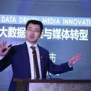 涂子沛:传媒公司如何转型?做数据公司!