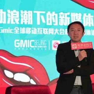 葛甲:从GMIC新媒体分论坛看凤凰和一点资讯媒体平台