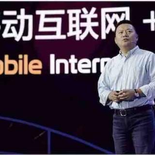 听俞永福讲移动互联网那些事儿:看到移动趋势,就下创业决心