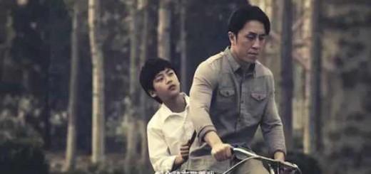 刘黎平:史记《父亲节赋》