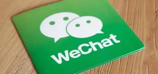 冯大辉:告诉你微信的一个技巧,以及一些问题
