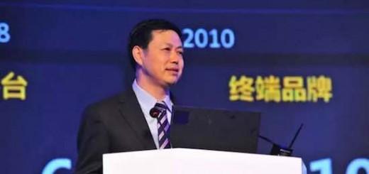 中国电信天翼展:逐步取消漫游费、首提消费级物联网,底气何来?