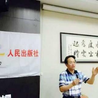 国家新闻出版广电总局李建臣:读书让人有诗和梦想的冲动