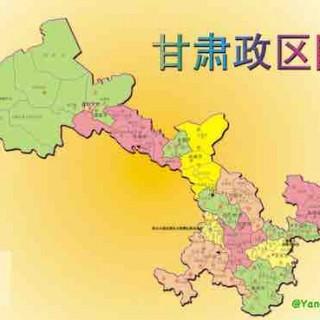 长庆油田被逼到西安,九寨沟硬推给四川—甘肃落后在于小农意识