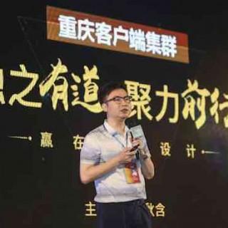 """华龙网执行总编周秋含:内容与渠道合在一起才是""""王炸"""""""