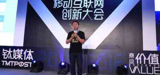 一点资讯CEO李亚:小心现在看的这些信息,可能正让你变得平庸
