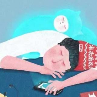 咪蒙:你真的不要再熬夜了 熬夜是一种瘾,特么戒都戒不掉