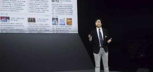 清华大学教授饶培伦:从用户价值到人类福祉 以用户为中心已过时