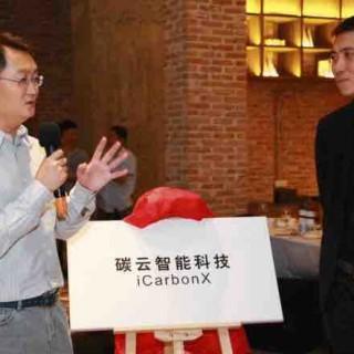 拿到腾讯、中源协和1亿美金投资,王俊说碳云智能要帮老百姓长寿