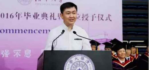 搜狗CEO王小川清华大学毕业典礼演讲:《和时间做朋友》