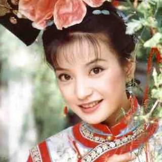 刘黎平:史记《赵薇传》
