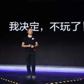除了开撕腾讯,致信马化腾:易到用车周航最近还干了些什么?