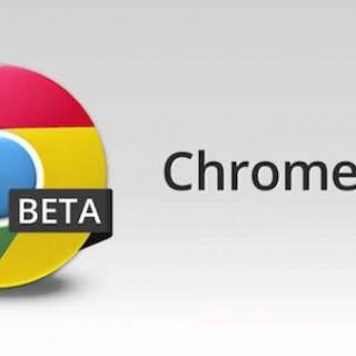 Google Chrome 53 Beta发布,来看看它的新特性