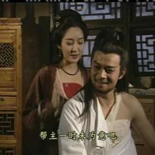 六神磊磊:丐帮的堕落,帮主公然给私生子在公司安排工作做高管