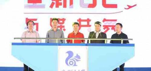 """UC升级为""""大数据新型媒体平台"""",蔡康永担任明星内容官"""