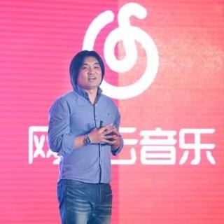 网易云音乐高级总监王磊离职 加盟太和音乐旗下百度音乐任总经理