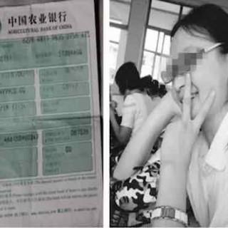 刘黎平:史记《徐玉玉传》,电信诈骗领域里的魏则西事件