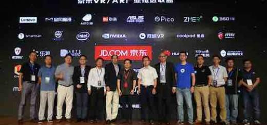 京东成立VR/AR产业推进联盟,AR战略让刘强东再成带头大哥