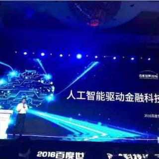 李瀛寰:朱光说百度要做真正的金融科技,为什么要说真正呢?
