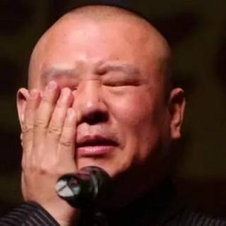 表忠心和忠心婊:郭德纲与曹云金、令狐冲与岳不群的师徒关系