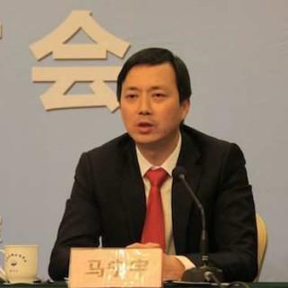 贵州省经信委主任马宁宇:贵州大数据发展的探索与机遇