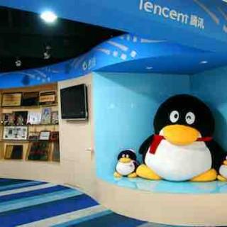 魏武挥:腾讯会成为一家广告公司么,从一家主营游戏业务的转变