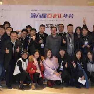 海南生态软件园&微播易-第七届百老汇年会(北京会场)开始报名