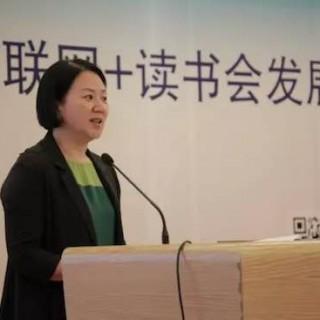 北京印刷学院党委副书记彭红:让好书走向世界,发出中国声音