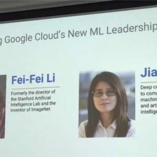 人工智能专家李飞飞、李佳加盟谷歌,领导谷歌云机器学习部门