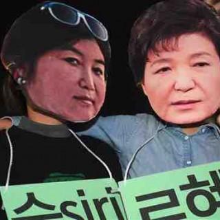 互动百科:韩国朴槿惠闺蜜门后,日本出现的绝食男是什么?