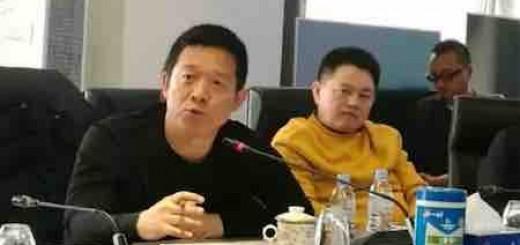 谁吹大了乐视泡泡?长江商学院的哪些同学提供6亿资金给贾跃亭?