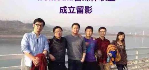 管鹏与WeMedia前世今生:天使投资人董江勇关于管鹏一文的说明