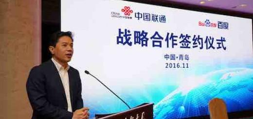 李彦宏说百度要帮联通弄智能客服,以后接电话的可能是小度了?