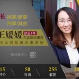 陈云峰融4000万为年轻律师找活干 用亿律连接律师与用户